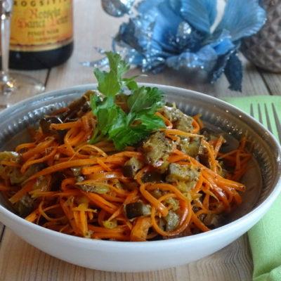 Салат по-корейски с баклажанами и морковью